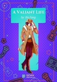 a-valiant-life-Boxnovel