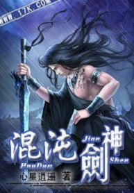 chaotic-sword-god-Boxnovel