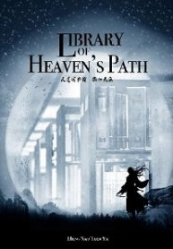 Image result for library of heaven's path