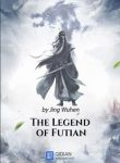 the-legend-of-futian-boxnovel