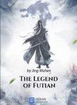 the-legend-of-futian-boxnovel
