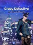 crazy-detective