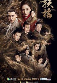 legend-of-fu-yao