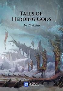 Tales of Herding Gods