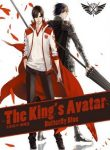 the-kings-avatar