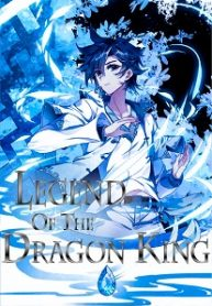 the-legend-of-the-dragon-king