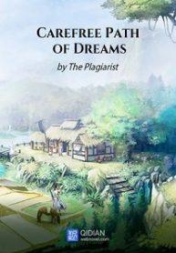 carefree-path-of-dream