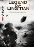 legend-of-ling-tian