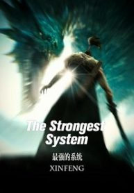 the-strongest-system