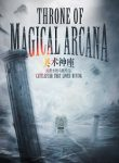 Throne-of-Magical-Arcana