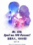 mr-ceo-spoil-me-100-percent