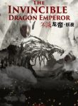 the-invincible-dragon-emperor-BOXNOVEL