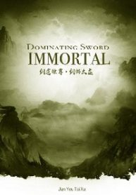 dominating-sword-immortal-BOXNOVEL