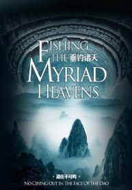fishing-the-myriad-heavens-BOXNOVEL