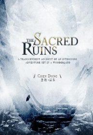 the-sacred-ruins-BOXNOVEL