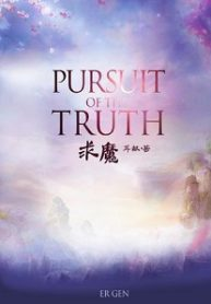 pursuit-of-the-truth-BOXNOVEL