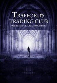 traffords-trading-club