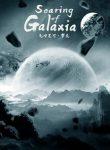 Soaring-of-Galaxia