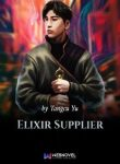 elixir-supplier-boxnovel