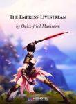 the-empress-livestream