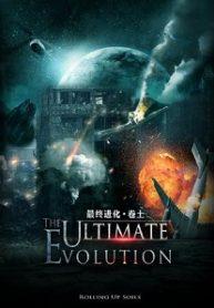 the-ultimate-evolution-boxnovel