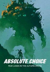 Absolute-Choice