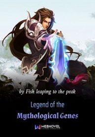 legend-of-the-mythological-genes