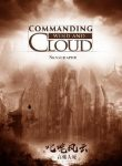 Commanding-Wind-and-Cloud