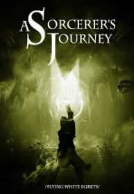 a-sorcerers-journey