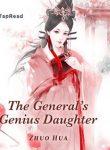 the-generals-genius-daughter
