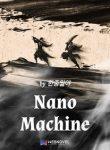 nano-mashin