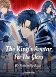 The-King's-Avatar—For-The-Glory