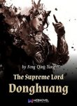The-Supreme-Lord-Donghuang