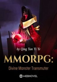 mmorpg-divine-monster-transmuter