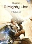 I-Became-A-Mighty-Lion